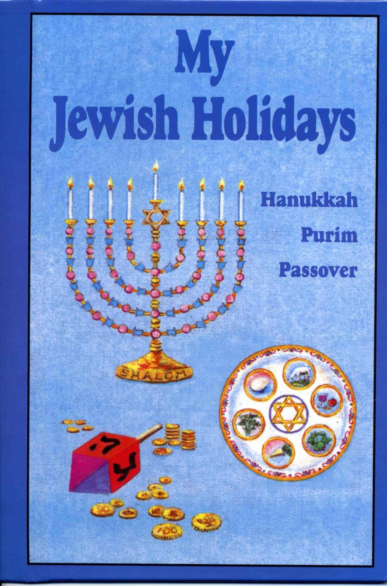 Jewish Holidays Personalized Book